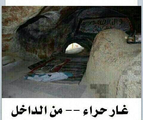 Hera Cave