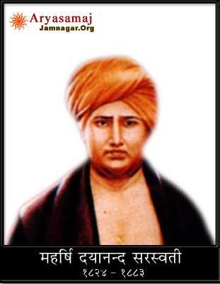 3.3. Maharshi Swami Dayanand y el Arya Samaj: http://hinduism.about.com/od/gurussaints/a/Maharishi-Swami-Dayanand-Saraswati-1824-1883.htm https://en.wikipedia.org/wiki/Dayananda_Saraswati https://global.britannica.com/biography/Dayananda-Sarasvati