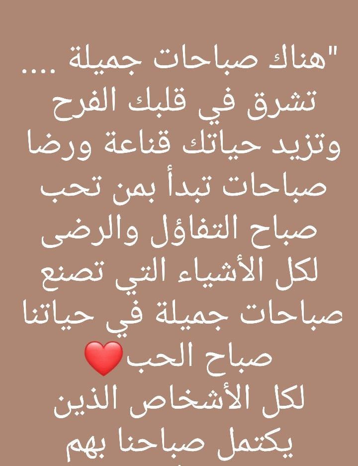 Pin By فلسطينية ولي الفخر On الكلمة الطيبة Duaa Islam Calligraphy Arabic Calligraphy