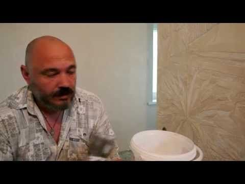 Как замешивать шпаклевку для создания барельефа на стене. - YouTube
