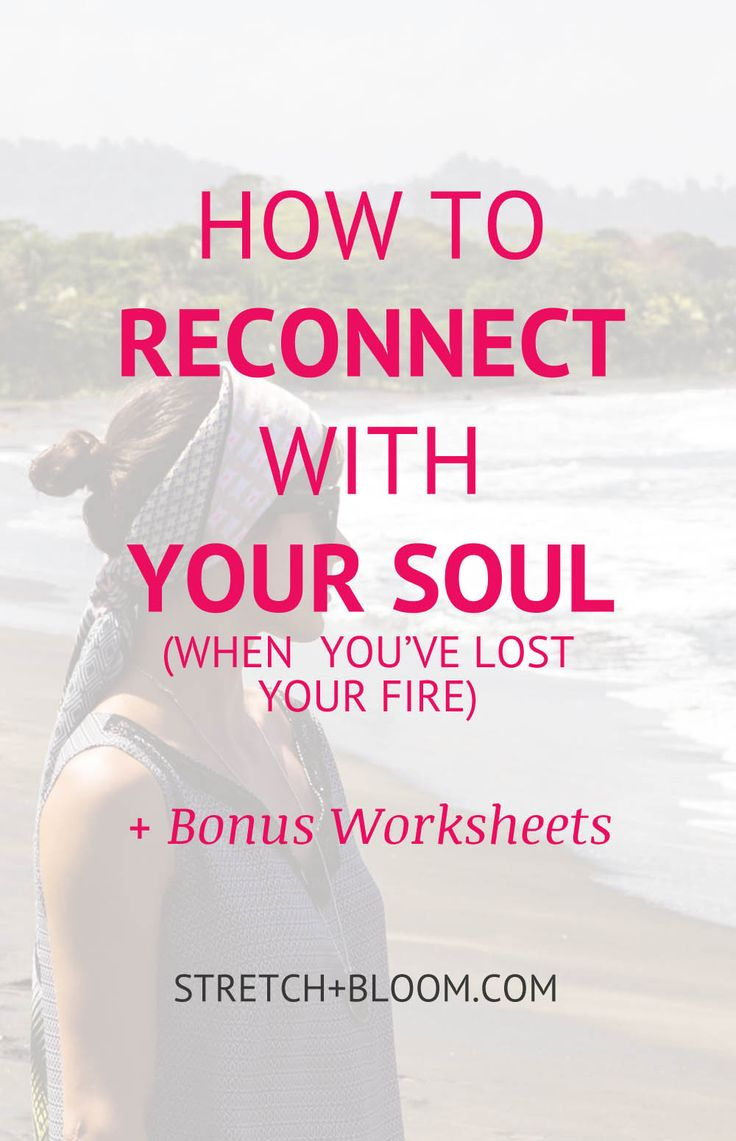 Sometimes the drudgery of every day life really takes its toll on you. That�s when you need to reconnect with your soul.  Here�s a few simple tips to help you get your bliss back on!   Pin this picture to review these tips later!