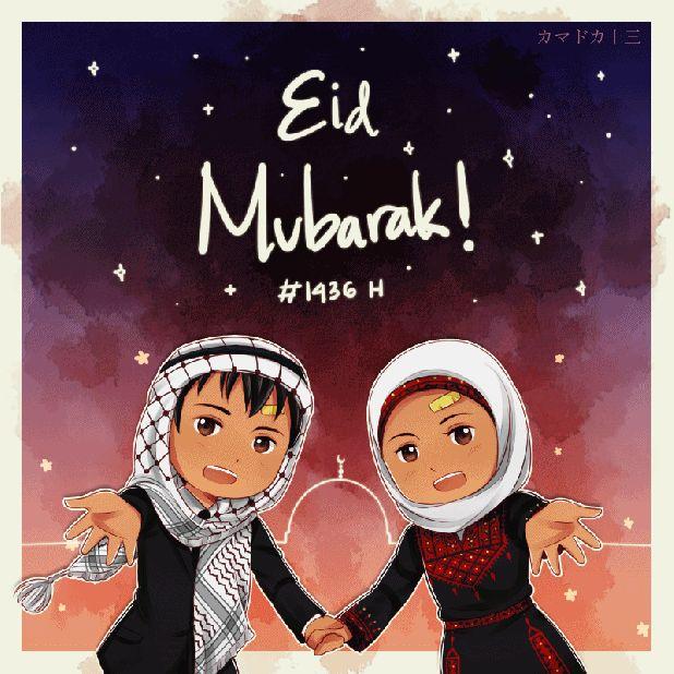 Happy Eid Images And Eid Mubarak Gif Images (adsbygoogle = window.adsbygoogle    []).push({}); Here