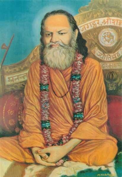 jai guru dev maharishi mahesh yogi - Google Search