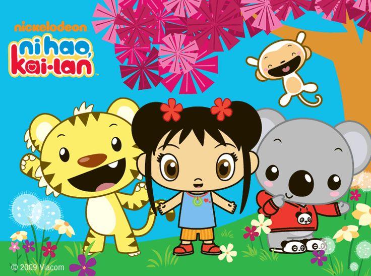 "Lorelei says she wants to be Kai-Lan this year Ni Hao Kai-Lan - Character / Theme - Toys ""R"" Us"