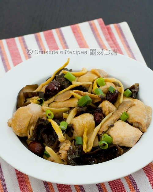 131 Best Chinese Recipes Images On Pinterest