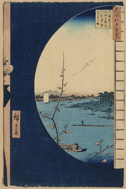 Hiroshige uses circles in a few prints in an unexpected way. From the Library of Congress' collection of Japanese prints. If you click through to the L.O.C., you can download a huge TIFF.