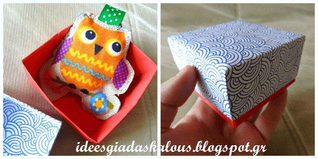 Ιδέες για δασκάλους: Δωροκουτάκια οριγκάμι!