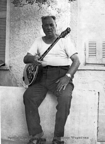 Markos Vamvakaris (1905-1972) one of the greatest rempetiko musicians