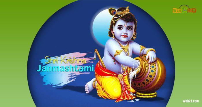 Happy Birthday Krishna Janmashtami