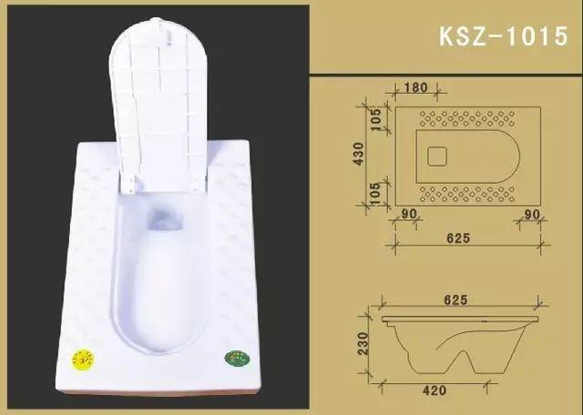 Brilliant Pin On Asma Machost Co Dining Chair Design Ideas Machostcouk