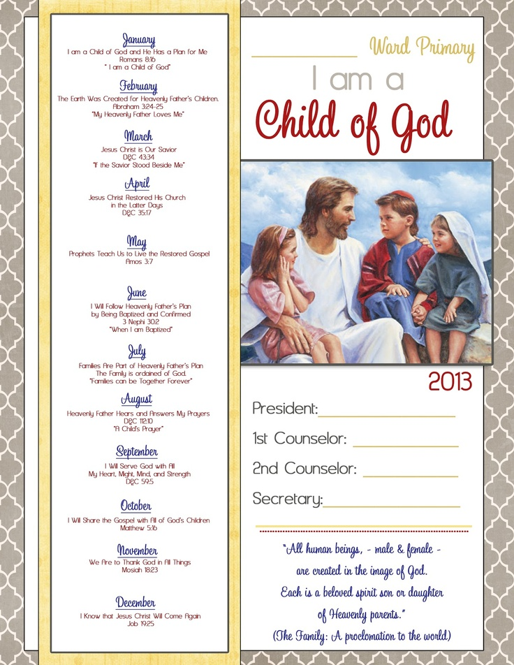 23 best church: 2013: i am a child of god images on ...