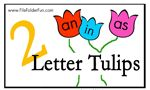 Two Letter Tulips File Folder Sight Word Game (free)
