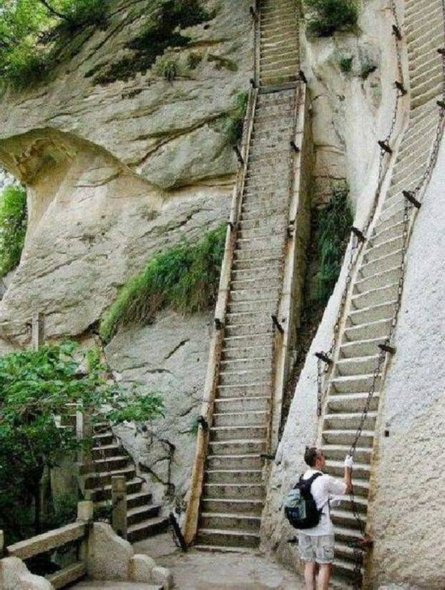 Nor your average stair climb, near the Govt College of Science in Multan, Pakistan -