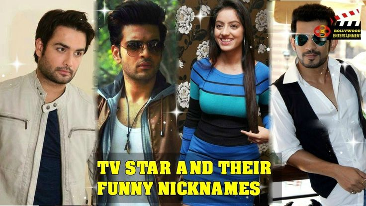 8 TV Stars and Their Funny Nicknames Part 1