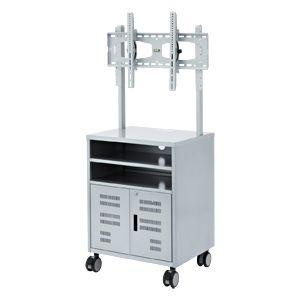 32型~52型対応セキュリティボックス付き液晶・プラズマTVスタンド