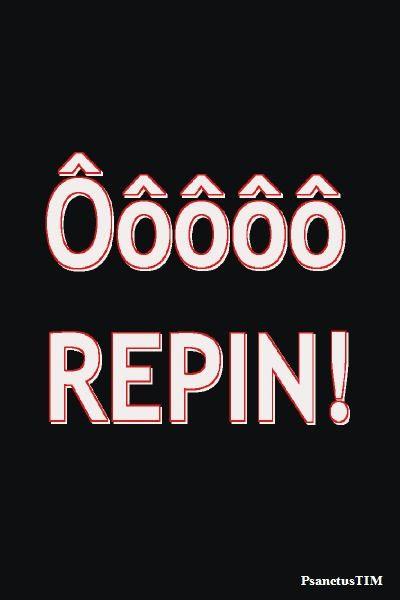 REPIN:)