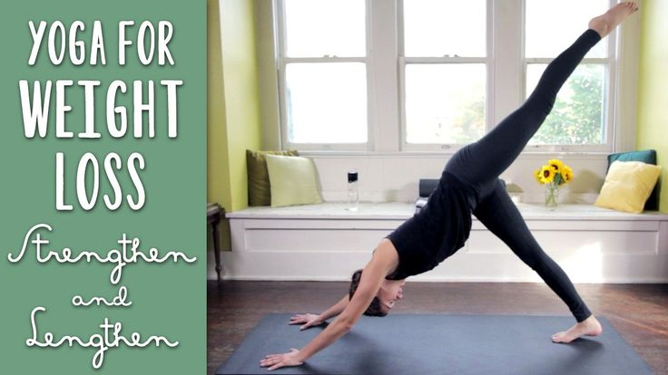 Yoga For Weight Loss - Strengthen and Lengthen. 40 min Yoga For Weight Loss series continues with this Strengthen and Lengthen sequence! Lea...