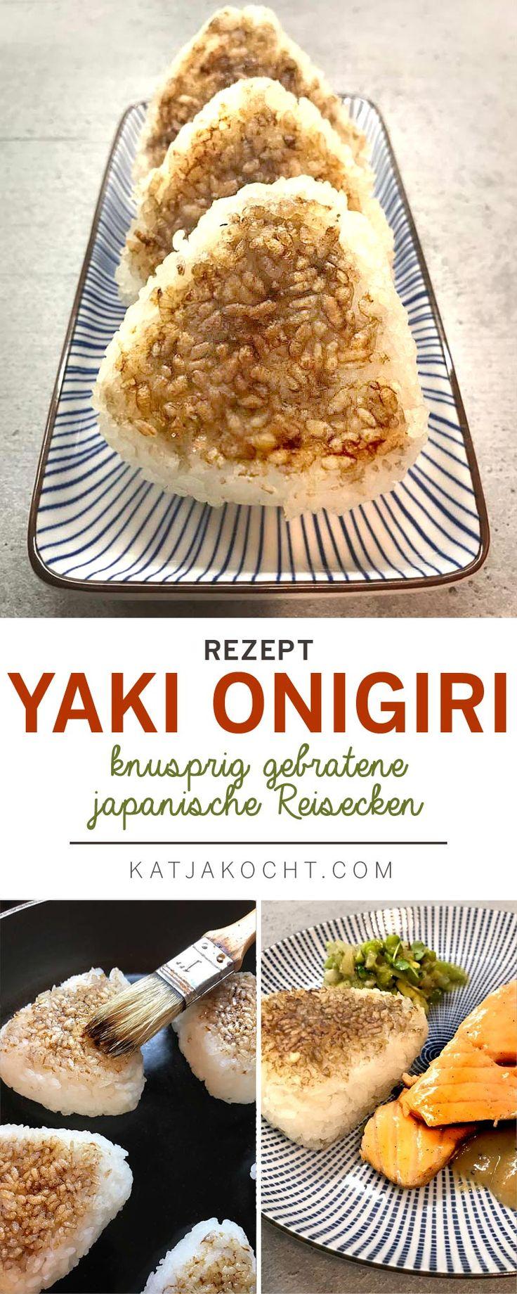 Reis zu anknuspern: die gebratenen japanischen Reisecken sind ganz einfach & schnell zubereitet und passen perfekt zu gegrillten Gerichten. Das Rezept ist einfach lecker!