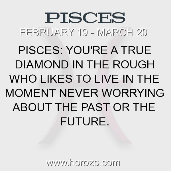 Fact about Pisces: Pisces: You're a true diamond in the rough who likes to... #pisces, #piscesfact, #zodiac. More info here: https://www.horozo.com/blog/pisces-youre-a-true-diamond-in-the-rough-who-likes-to/ Astrology dating site: https://www.horozo.com