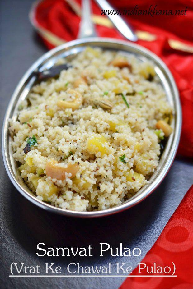 Samvat Pulao or Barnyard Millet Pulao (Kuthiravali pulao) is easy glutenfree, vegan pulao recipe for Navratri Fasting also known as vrat ke chalwa ke pulao or vrat ka khana.  Mildly spiced this pulao is great lunch box recipe too