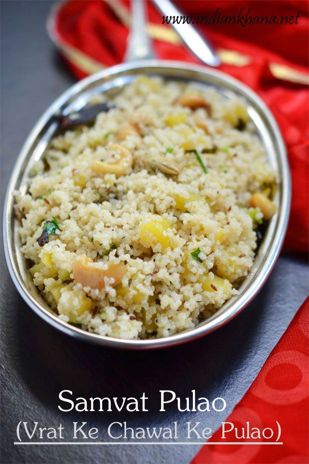 Samvat Pulao or Barnyard Millet Pulao (Kuthiravali pulao) is easy glutenfree, vegan pulao recipe for Navratri Fasting also known as vrat ke chalwa ke pulao or vrat ka khana. Mildly spiced this pulao is great lunch box recipe too