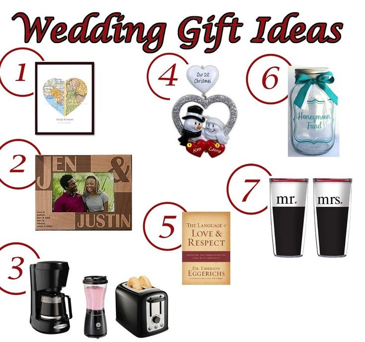 Wedding present for couple who have everything