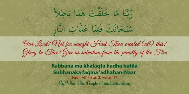 The Ideal Muslimah   Celebrating Muslimah Sisterhood