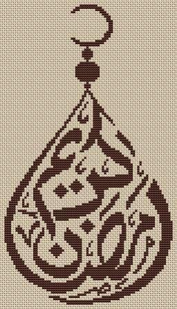 Islamic Embroidery «جنّة»