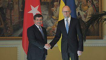 Турция выделяет Украине $50 млн кредита | Head News