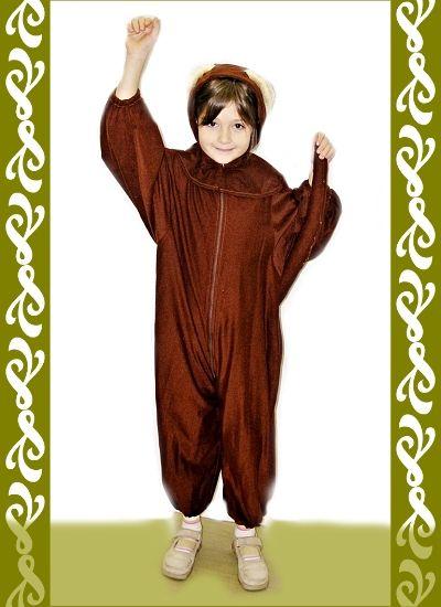 kostým opice, Ladana