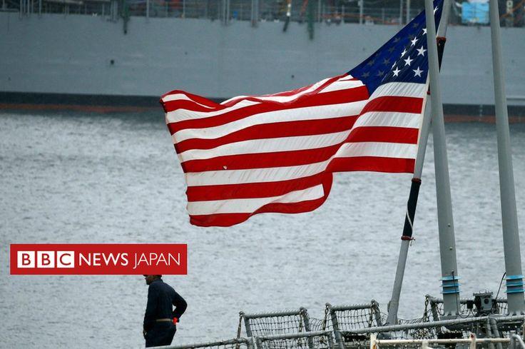 静岡県の伊豆半島沖で17日にイージス駆逐艦とコンテナ船が衝突した事故で、米海軍は18日、遺体で発見された7人の乗組員の名前を公表した。