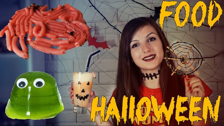 DIY Halloween Party / Десерты на Хэллоуин / Червяки / Желе Б.О.Б / Паути...