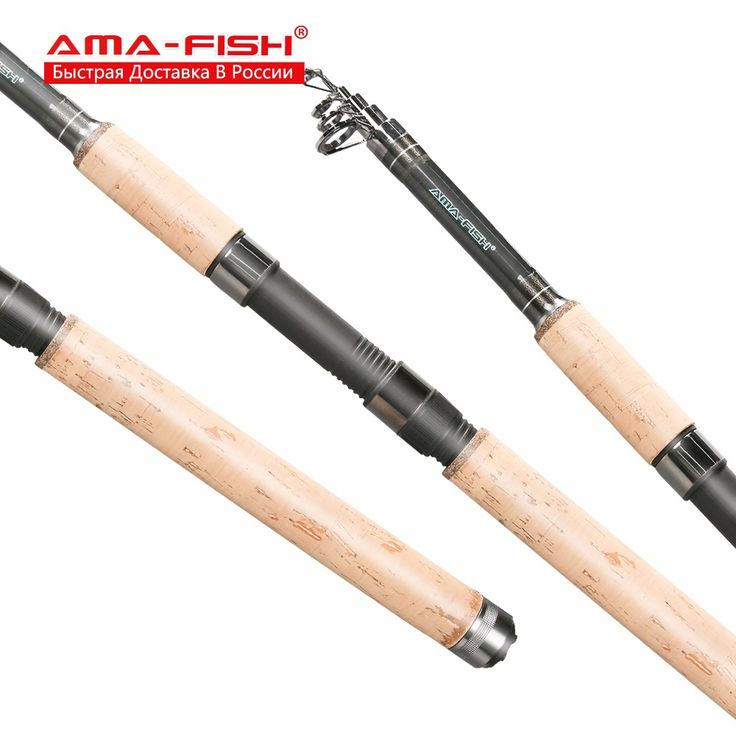 camping kabobs AMA-Fish 100% Original Telescopic Fishing Rod 2.1m Carbon Fishing Rods 5 Sections Bolognese Rod 20-60g Fishing Rods -*- AliExpress Affiliate's buyable pin. Click the image to visit www.aliexpress.com