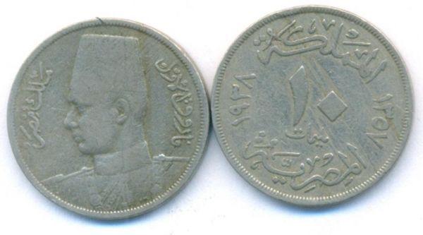 10 مليمات الملك فاروق الاول 1938 رقم 2 Egypt Egyptian Ancient