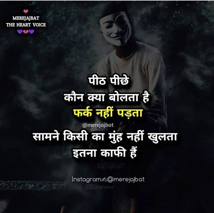 rashikaprajapat gmail com attitude quotes reality quotes