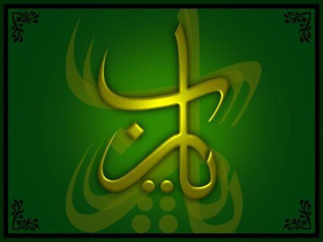 صور دينيه كبيره خلفيات اسلامية تجنن صور دينية اسلامية Cool Words Neon Signs Islamic Images