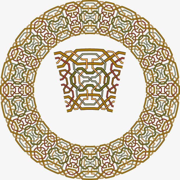 عربي أرابيسك Peace Symbol Arabesque Symbols