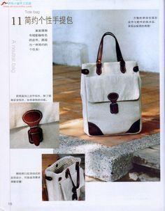 Inspiration....several bags... http://blog.sina.com.cn/s/blog_68f099800101buzq.html