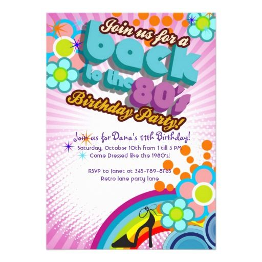 191 best 80s Birthday party Invitations images – Girl Party Invitation