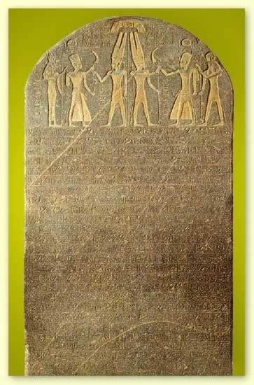 """The first probable instance of the name """"Israel"""" in the archeological record  --  Discovered in Thebes on The Merneptah Stele, a black granite slab, 10 ft high, with an inscription of the Egyptian king, Merneptah (1213 to 1203 BCE).  The text is largely an account of his victory over the Libyans & their allies but the last few lines deal with a separate campaign in Canaan, then part of Egypt's imperial possessions.  --  Egyptian Museum in Cairo."""