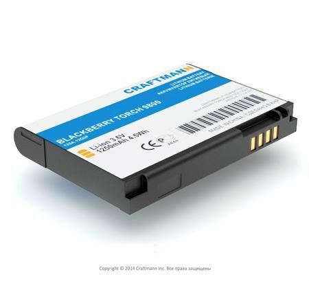 Аккумулятор Craftmann для Blackberry 9800 Torch 1250mah Craftmann  — 1500 руб. —  Аккумулятор для BlackberryJennings Torch Torch 2 9810 Torch 9800 Torch Slider 9800.   Хотите поменять аккумулятор? Или Вам нужен запасной?   CRAFTMANN - аккумулятор №1 в России   положительные отзывы наших клиентов говорят об этом !   Вы не пожалеете, если купите аккумулятор CRAFTMANN. Он с легкостью обеспечит ваш Blackberry 9800 Torchнеобходимой энергией для повседневной работы. Проверенный на практике и…
