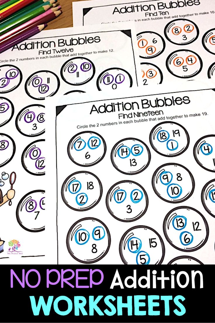 No Prep Addition Worksheets For Addition To 20 A Fun And Easy Way To Teach And Revise Additi Addition Worksheets First Grade Math Worksheets Bubble Activities [ 1104 x 736 Pixel ]