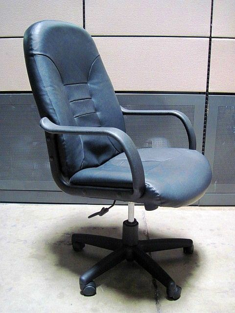 Used Global Audition Leather Executive Chair Get A Quote Today For