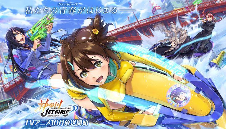 Kandagawa Jet Girls Namiki Rin Y Aoi Misa
