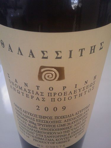 Gaia Wines, an icon in two of the finest Greek wine regions, Nemea in the Peleponnese and the island of Santorini, where this wine is made. The indigenous Assyrtiko grapes come form ungrafted vines that are 80 years old, yields are below 26hl/ha. Santorini is one of the hottest wine growing areas in the world, the soils are a mixture of volcanic ash and pumice. Lemon and seasalt, remarkable minerality. Moutwatering acidity, yet a bone-dry wine. Will age well. Screams for food.