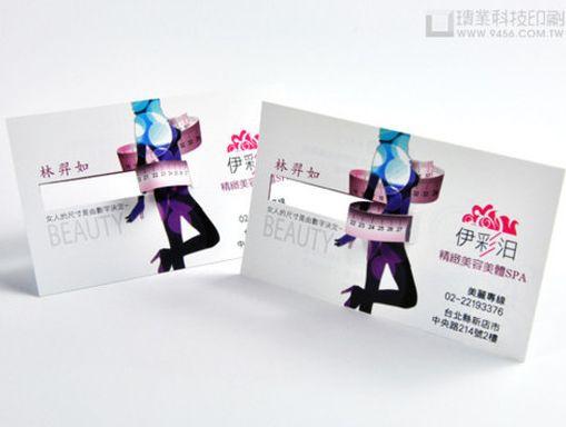 Las tarjetas de presentacion mas creativas25
