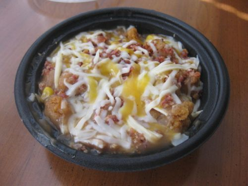 GrubGrade | Review: Cheesy Bacon Bowl from KFC