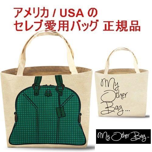 My Other Bag マイアザーバッグ アメリカ の トートバッグ KATE GREEN HOUNDSTOOTH bag 千鳥 ハウンドトゥース グリーン エコバッグ 折りたたみ エコバックトート エコロジーバッグ えこばっぐ とーとばっぐ えことーと きゃんばす かわいい 正規品 レジカゴ 海外 ブランド