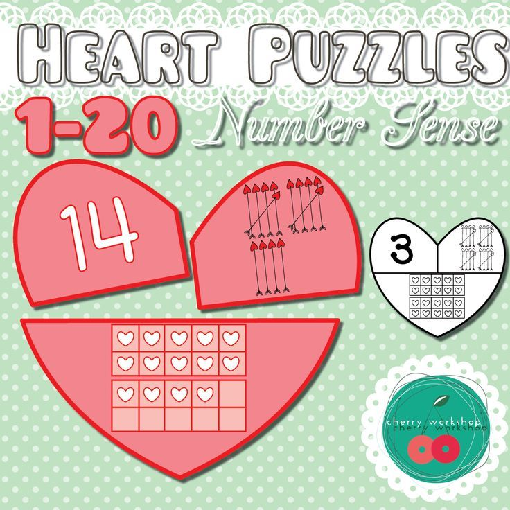 valentine's day puzzles for high school