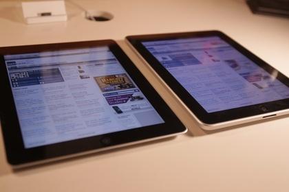 New iPad 3 vs iPad 2